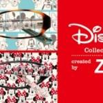Zoff「ディズニーコレクション」第2弾まもなく発売!