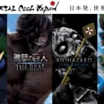 『ユニバーサル・クールジャパン』4大ブランドの詳細が続々と発表!