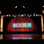 ニコニコとのコンテンツ配信「劇団四季プラス」を発表。