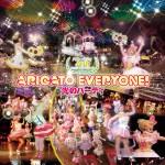 ハローキティ40thアニバーサリーパレード「ARIGATO EVERYONE!」千秋楽を生放送!