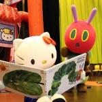 はらぺこあおむし™ × ハローキティ コラボレーションエリアがサンリオピューロランドに期間限定オープン!
