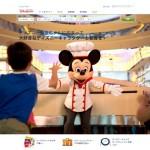 香港ディズニーランド、サイトリニューアル。日本語でチケット購入可能に!