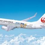 ダッフィーが描かれた特別塗装機「JAL ハッピージャーニーエクスプレス」が国内線に就航
