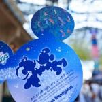 東京ディズニーリゾート「ディズニー七夕デイズ」を開催中