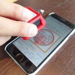 お出かけに便利なスマートフォン専用電子チケットサービス「PassMe!」スタート!