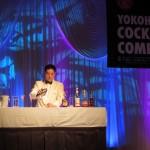 「テディ・ルーズヴェルト・ラウンジ」フードサービスキャストが「ヨコハマカクテルコンペティション 2015」に出場し銅賞を受賞!