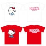 サンリオピューロランド25周年&ハローキティ誕生日を記念して、1日限定でオリジナルTシャツを無料配布!