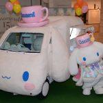 シナモロール15周年記念フードワゴン、お披露目イベント開催決定!