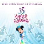 """「東京ディズニーリゾート35周年""""Happiest Celebration!""""」を開催"""
