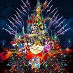 新キャッスルプロジェクション 「ディズニー・ギフト・オブ・クリスマス」 クリスマス期間限定実施!