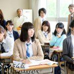 花奈澪、なんかやる第2弾『空想ペルクライム / Les Nankayaru』を開催。