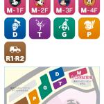 TDR、スマホで駐車位置を記録「パーキング・メモ」導入