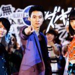 山﨑賢人さん、神木隆之介さん、小松菜奈さんが「ジョジョ」のアトラクションを体験!