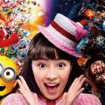 『ユニバーサル・サプライズ・ ハロウィーン』全コンテンツ発表!
