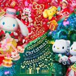新参加型イルミネーションショー「クリスマ☆パーティ〜『ス』が消えちゃった!?〜 」開催!