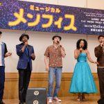 魂の音楽!ミュージカル『メンフィス』 待望の再演!