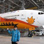 東京2020オリンピック・パラリンピック特別塗装機就航