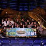 『ダイハツ キュリオス』日本公演レッドカーペットイベント開催