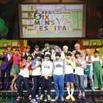 「おそ松さん on STAGE ~SIX MEN'S FESTIVAL~」開催!
