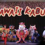 『KAWAII KABUKI 〜ハローキティ一座の桃太郎〜』ゲネプロを実施