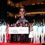 Hibiya Festival オープニングショー、東京ミッドタウン日比谷にて公演!