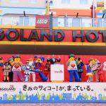 『LEGOLAND®Japan Resort』グランドオープニングセレモニー開催!