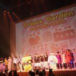 男性アイドルグループの祭典「Prince Garden in サンリオピューロランド」開催!