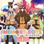 サンリオピューロランド新作ミュージカル「MEMORY BOYS~想い出を売る店~」6/30スタート