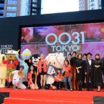 第31回東京国際映画祭開幕!