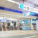 小田急多摩センター駅にサンリオキャラクターの装飾を導入へ