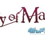 『あんさんぶるスターズ!エクストラ・ステージ』~Memory of Marionette~開幕