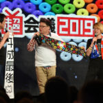 ニコニコ超会議2019第2回発表会開催!