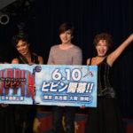 ブロードウェイミュージカル『PIPPIN』日本語版製作発表開催!