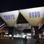 「Tokyo Vision 500 Days to Go! Night」オープニングセレモニー開催!
