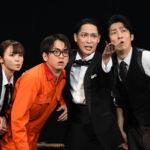熱海殺人事件 LAST GENERATION 46 東京公演いよいよスタート!