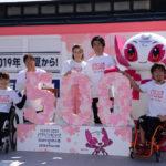 「500 日前東京2020 パラリンピックパーク in 豊洲」開催!