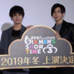「おそ松さんon STAGE~SIX MEN'S SHOW TIME 3~」2019年冬上演決定!