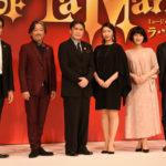 ミュージカル『ラ・マンチャの男』制作発表記者会見開催!