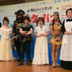 ブロードウェイミュージカル『ピーターパン』製作発表記者会見開催!