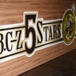 東京ジョイポリス「A.B.C-Z 5STARS FESTIVAL IN JOYPOLIS」記者発表会開催!