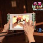奈良祭都・忍者タウン、新ARアトラクション「忍者でばんばんばん」 10月12日(土)オープン