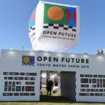 東京モーターショー2019で未来のモビリティを体験!