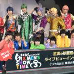 舞台「おそ松さん on STAGE ~SIX MEN'S SHOW TIME 3~」東京公演開幕!