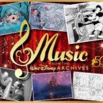 「ウォルト・ディズニー・アーカイブス コンサート」演奏楽曲を一部発表!