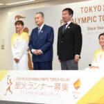 東京2020パラリンピック聖火リレー概要発表!