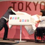 東京2020観戦チケットデザイン発表!