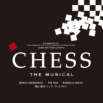 『CHESS THE MUSICAL』公演スタート!