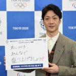 東京2020大会開会式・閉会式アシスタンスキャスト大募集!