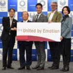 東京2020大会モットー『United by Emotion』発表!
