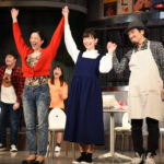 舞台「バレンタイン・ブルー」公演スタート!